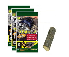 【マット3個でくち木、プレゼント】育成くぬぎマット10Lx3個セット