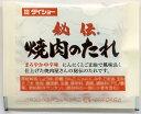 叙々苑 焼肉のたれ 特製(240g)【spts1】【叙々苑】