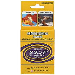 魚病薬ニチドウ グリーンFゴールド顆粒 2g×2