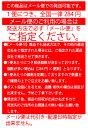 【メール便可】クライミング ナチュラルジャーキー ゴールドスター ホースアキレス・ショート 50g 2