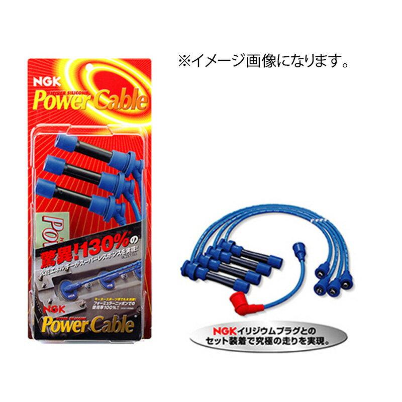 電子パーツ, プラグコード NGK RX-7 FC3SFC3C