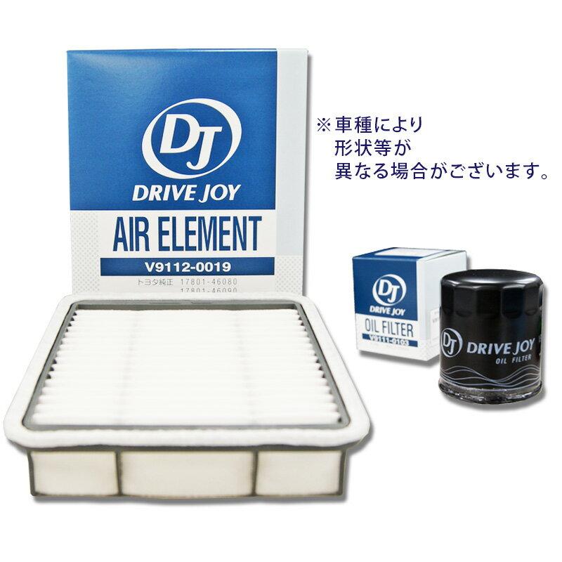 吸気系パーツ, エアクリーナー・エアフィルター  VOXY ZRR80W H28.09SET