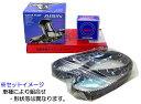 ☆タイミングベルトセット☆カローラレビン/トレノ AE86用 送料...