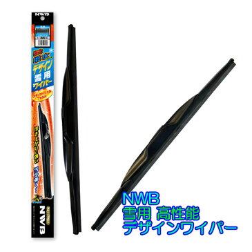 ☆NWB強力はっ水 雪用デザインワイパーFセット☆ハイエース RZH111G用