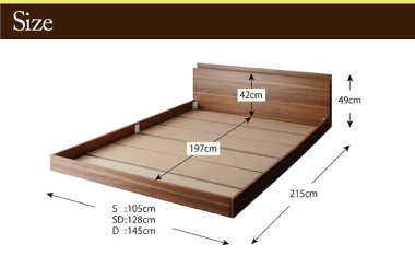 ローベッドモダンライト付き(シングルサイズ/フレームのみ)crescentmoonクレセントムーン送料無料ベッドベッドフレームシングルフロアベッドロータイプ棚付きコンセント付き照明付き木製おしゃれ北欧シンプルウォールナットブラウンP20Aug16