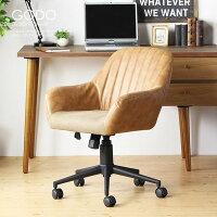 デスクワーク 椅子