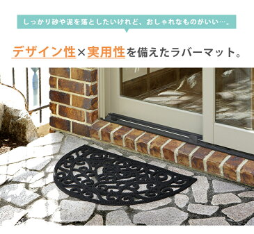 萩原 玄関マット 屋外 泥落とし ラバー ラバーマット 玄関 おしゃれ 洗える 45×75cm 長方形 北欧 CE-8061 netc5