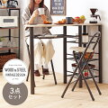 【ちょっとしたスペースを確保!】折りたたみハイテーブルのおすすめは?