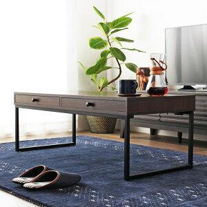 リビングテーブル 引き出し付き 幅110cm クレバー clever iw-225 送料無料 あす楽北欧 ヴィンテージ レトロモダン テーブル ローテーブル センターテーブル コーヒーテーブル 引き出し 木製 金属