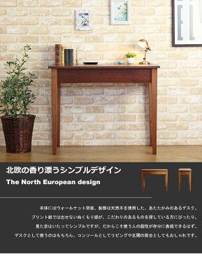 北欧の香り漂うシンプルなデザインのデスク