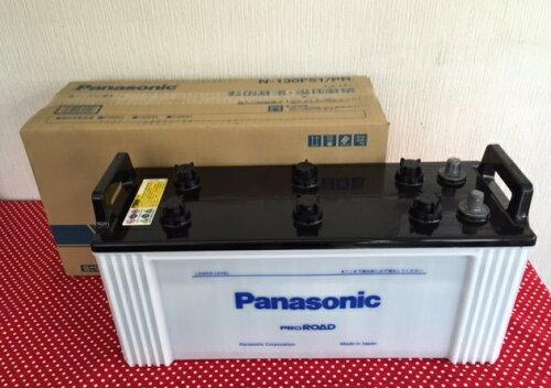 Panasonic 130F 51 バッテリー