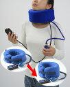空気圧で無理なく頭部を支え、首筋をストレッチ。マッサージとのW効果で、首と肩の疲れを一掃!...