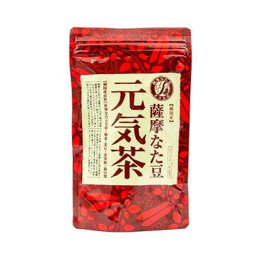 薩摩なた豆元気茶 ナタ豆茶 30包 健康茶 お茶