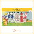 【あす楽】L'OCCITANE / ロクシタン Sweet Hands Kit [ ハンドクリーム ]☆新入荷01