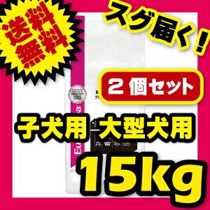 【お得な2個セット】ユーカヌバEukanuba離乳期~24ヶ月齢用大型犬種大粒子犬用18kgブリーダーパック