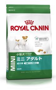 【お得な2個セット】 ロイヤルカナン ミニ アダルト 8kg×2個セット ROYAL CANIN [3182550716888] 【犬用/ドッグフード/ドライフード/超小型犬/小型犬/成犬】 【送料無料】