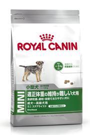 ロイヤルカナン ミニ ステアライズド 800g ROYAL CANIN [3182550833189] 【犬用/ドッグフード/ドライフード/超小型犬/小型犬/成犬】