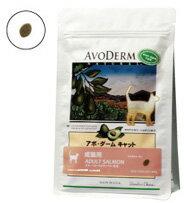 アボダーム キャット アダルトサーモン 20P (約9kg) AVO DERM 【猫用/キャットフード/ドライフード/成猫】 【送料無料】