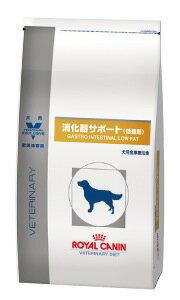 ロイヤルカナン食事療法食犬用消化器サポート(低脂肪)8kgROYALCANIN