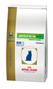 ロイヤルカナン 食事療法食 猫用 pHコントロール ライト 2kg ROYAL CANIN 【猫用/キャットフード/ドライフード/子猫/成猫/高齢猫】