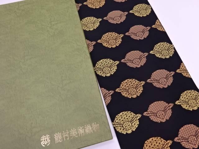 q新品 龍村美術織物 たつむら製 遊兎文袋帯(未仕立て)