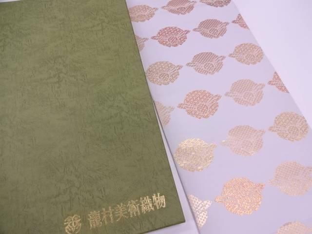 龍村美術織物 たつむら製 遊兎文袋帯(未仕立て)【q新品】