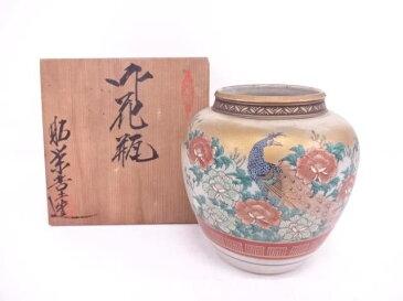 九谷焼 文仙造 金彩色絵孔雀に牡丹花瓶【1819OFF】【バーゲン】