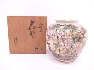九谷焼 仙龍造 金彩色絵竹梅花瓶【1819OFF】【バーゲン】
