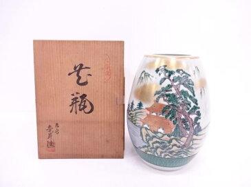 九谷焼 竜昇造 金彩色絵風景花瓶【1819OFF】【バーゲン】