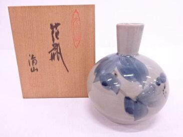 九谷焼 清山造 染付草花花瓶【1819OFF】【バーゲン】