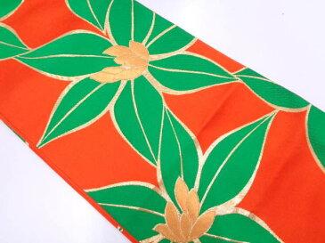 花模様織出し振袖用袋帯【リサイクル】【中古】