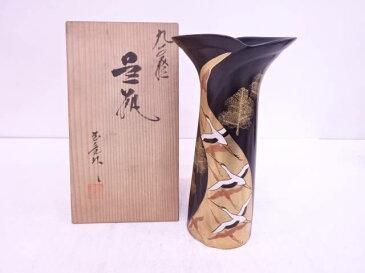 九谷焼 玉竜造 金彩色絵群鶴に樹木花瓶【1819OFF】【バーゲン】
