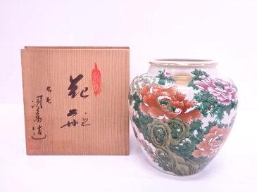 作家物 九谷焼 色絵牡丹花瓶【1819OFF】【バーゲン】