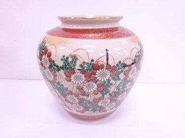 九谷焼 陶寿造 金彩赤絵菊花瓶【1819OFF】【バーゲン】