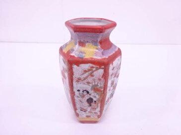 九谷焼 金彩赤絵花鳥人物花瓶【1819OFF】【バーゲン】