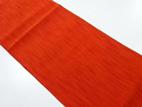手織り真綿紬暈し名古屋帯【リサイクル】【中古】