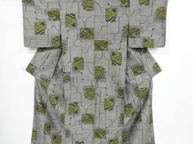 色紙に波模様織り出し手織り真綿紬着物【アンティーク】【中古】