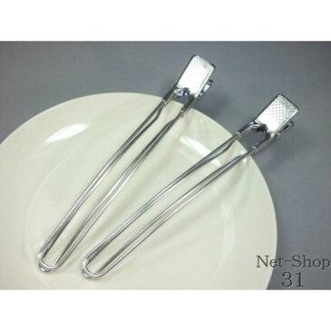 送料無料 ラインカールクリップ(大サイズ)金属製くちばしクリップ(2個セット)シルバー 2-13 ヘアアクセ 髪留め シンプル・レディース・メンズ