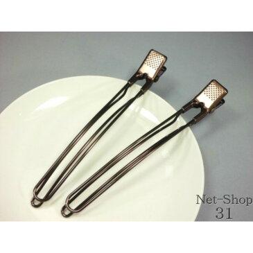 送料無料 ラインカールクリップ(大サイズ)金属製くちばしクリップ(2個セット)チャ 2-13 ヘアアクセ 髪留め シンプル・レディース・メンズ