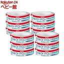 NIOI-POI ニオイポイ×におわなくてポイ 共通専用カセット(6個入*4箱セット)【アップリカ(Aprica)】