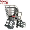 自転車用チャイルドシート 後用 子供乗せ 3点式ベルト RBC-009S3 グレー(1台)【OGK】[三輪車のりもの 自転車用チャイルドシート のりもの]