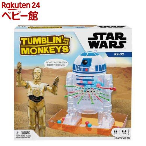おもちゃ, その他  GPG65(1)(Mattel Game)