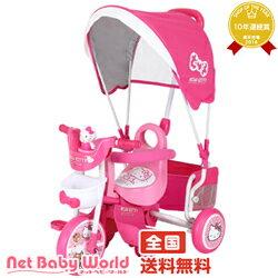 送料無料 ハローキティ モコ ラヴィ Hello Kitty moco Lavie エムアンドエム M&M 遊具・のりもの 三輪車【HLS_DU】