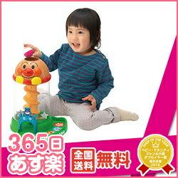 コロタワー ジョイパレット トーホー おもちゃ アンパン