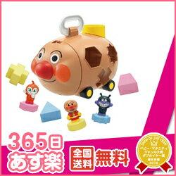 アンパン トーホー おもちゃ ブロック