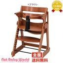 送料無料 たためる木製スマートハイチェア3(ブラウン) 日本育児 Nihonikuji ベビーチェア・家具 ハイチェア