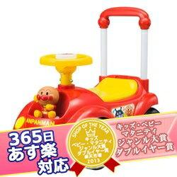 365日あす楽★代引・送料無料★NEWメロディアンパンマンカーアガツマ AGATSUMA 四輪車 乗用玩具...