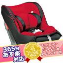 365日あす楽★代引・送料無料★ミニマグランデ EG UBコンビ Combi Child Seat チャイルドシート...