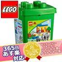 365日あす楽★代引・送料無料★レゴ デュプロ ぞうさんのバケツレゴ LEGO レゴブロック おもち...