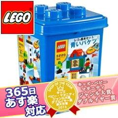 365日あす楽★代引・送料無料★レゴ 基本セット 青いバケツレゴ LEGO レゴブロック おもちゃ パ...